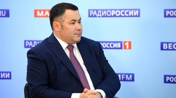 Интервью губернатора Тверской области Игоря Рудени телеканалу Россия 24