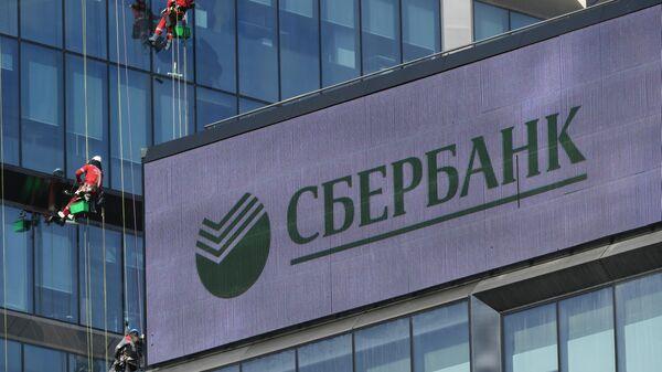 Мойка стеклянного фасада офиса Сбербанка на Кутузовском проспекте в Москве