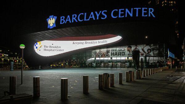 Домашняя арена баскетбольного клуба НБА Бруклин Нетс Барклэйс Центр