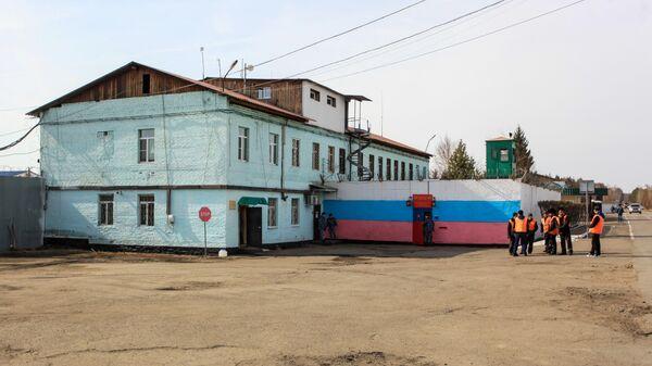 Исправительная колония № 15 в Ангарске