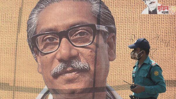 Плакат с изображением первого президента Бангладеш Шейха Муджибура Рахмана