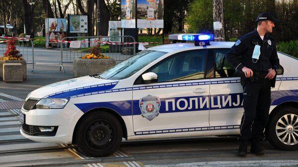 Сотрудник полиции на улице Белграда