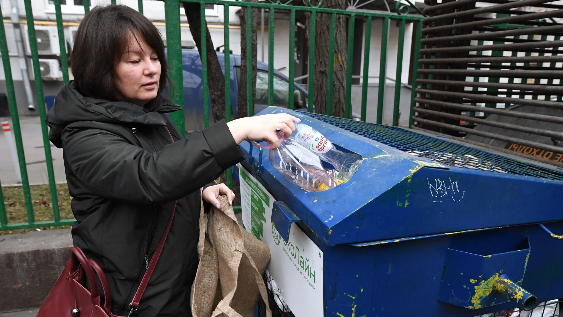 Раздельный сбор мусора в Москве - РИА Новости, 1920, 10.02.2021