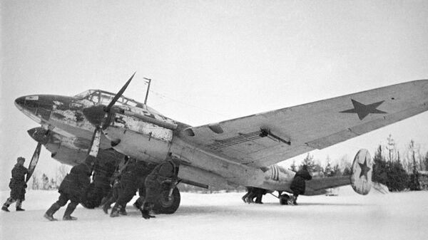 Авиация дальнего действия. Подготовка самолета к взлету