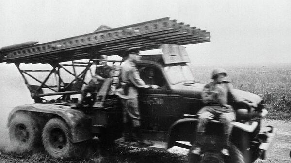 Реактивная артиллерийская установка Катюша  на фронте во время Великой Отечественной войны