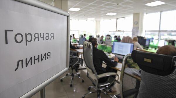 Работа колл-центра оперштаба по борьбе с коронавирусом в Краснодаре