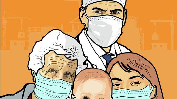 Мотивирующий плакат на стройке коронавирусного центра в новой Москве