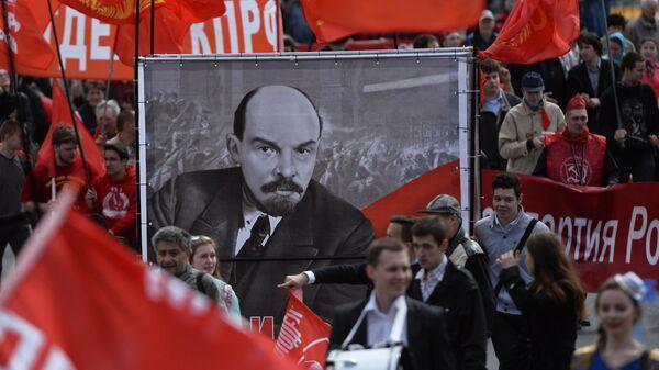 """КПРФ завершила """"онлайн-маевку"""" призывами к добру и справедливости"""