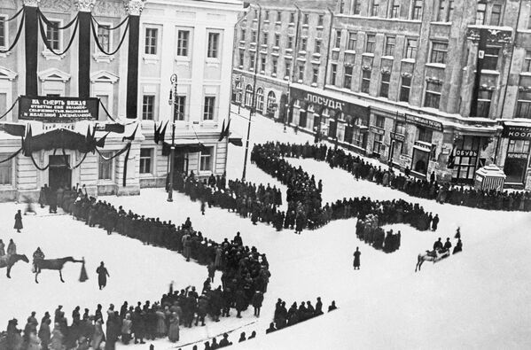 Похороны В.И.Ленина. Январь 1924 года