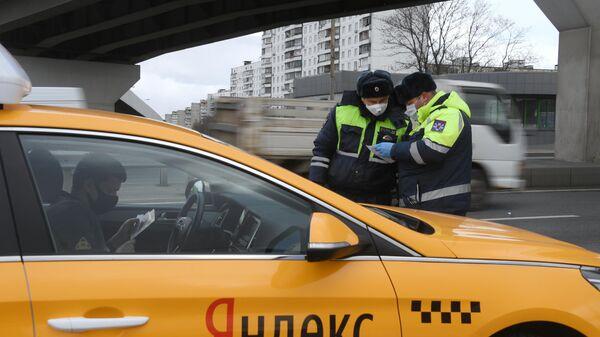 Инспекторы дорожно-патрульной службы во время проверки наличия цифрового пропуска на передвижение по Москве