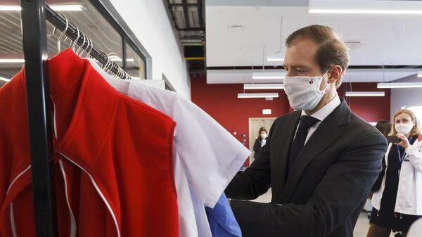 Министр промышленности и торговли РФ Денис Мантуров во время визита на Калужский завод компании Bosco di Ciliegi