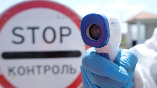 Санитарно-эпидемиологический контроль на посту ДПС в Краснодарском крае
