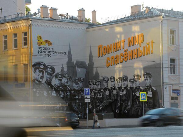 Граффити Советские лётчики в Москве