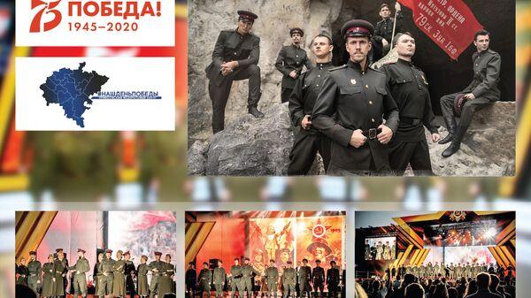 Самарская область присоединилась к песенному марафону Наш День Победы