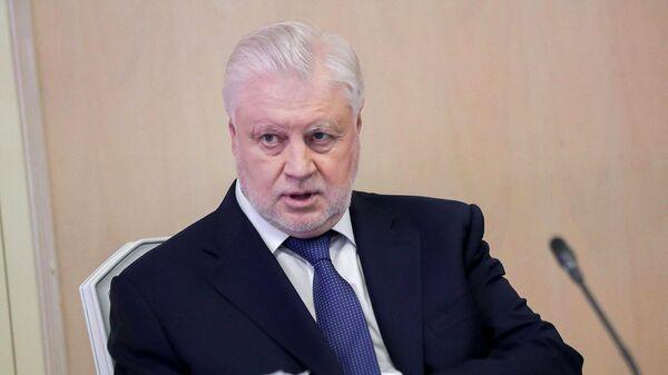 Миронов прокомментировал слова Памфиловой о сокращении числа партий