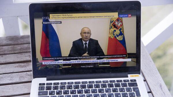 Трансляция совещания президента РФ Владимира Путина с главами регионов по борьбе с распространением коронавируса