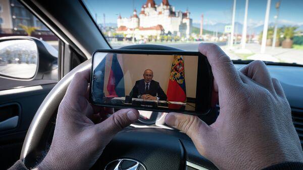 Трансляция совещания президента РФ Владимира Путина с главами регионов по борьбе с распространением коронавируса в России