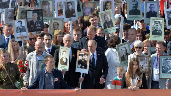 Президент РФ Владимир Путин во время шествия Региональной патриотической общественной организации Бессмертный полк Москва по Красной площади