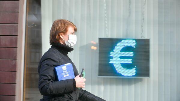 Обменный пункт в Москве
