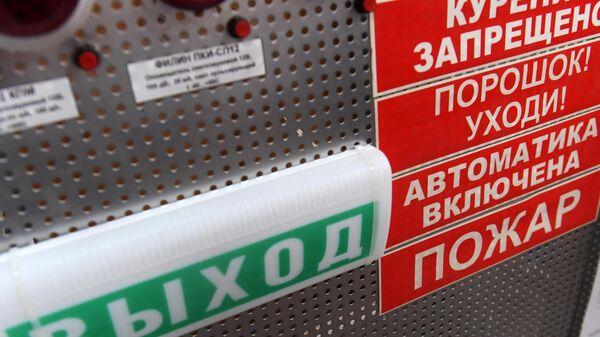 Мосжилинспекция добилась ремонта противопожарной системы в Лефортово