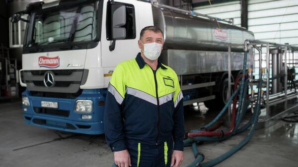 Илья Миронов - водитель автоцистерны-молоковоза компании ЭРМАНН