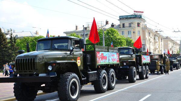 Участники парада в честь 75-летия Победы в Великой Отечественной войне
