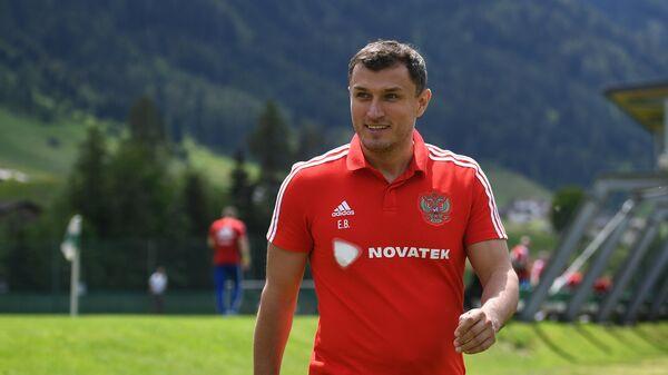 Врач сборной России по футболу Эдуард Безуглов