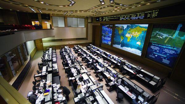 Центр управления полетами в Королёве