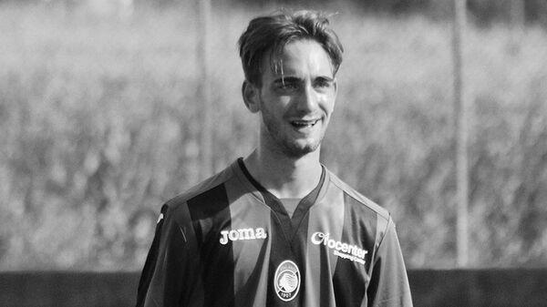 Футболист итальянской Аталанты Андреа Ринальди