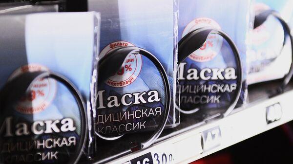 Продажа медицинских масок в автомате, установленном на станции Московского метрополитена