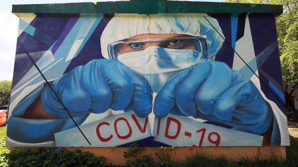 Граффити в поддержку врачей в борьбе с COVID-19 в Красногорске