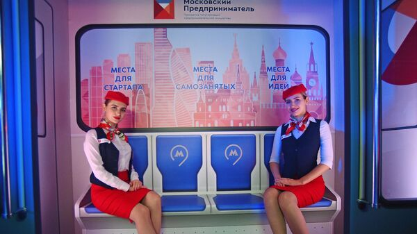 Запуск поезда Московский предприниматель