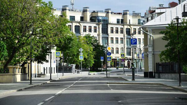 Улица Большая Якиманка в Москве