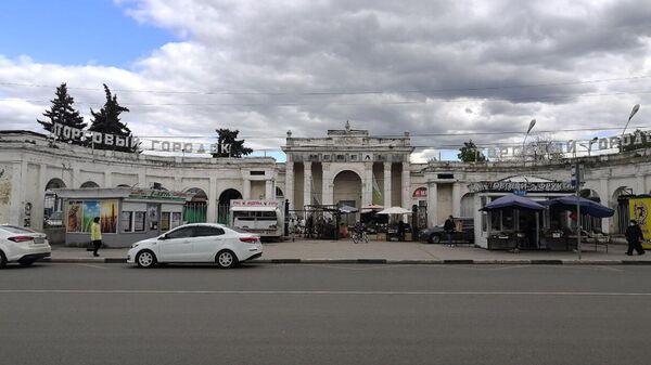 Торговый городок в Рязани (ВДНХ)