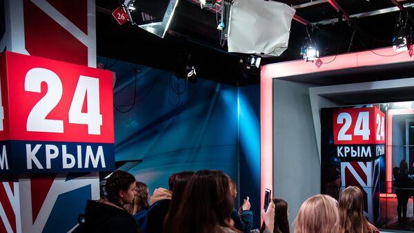 Студия телеканала Крым 24