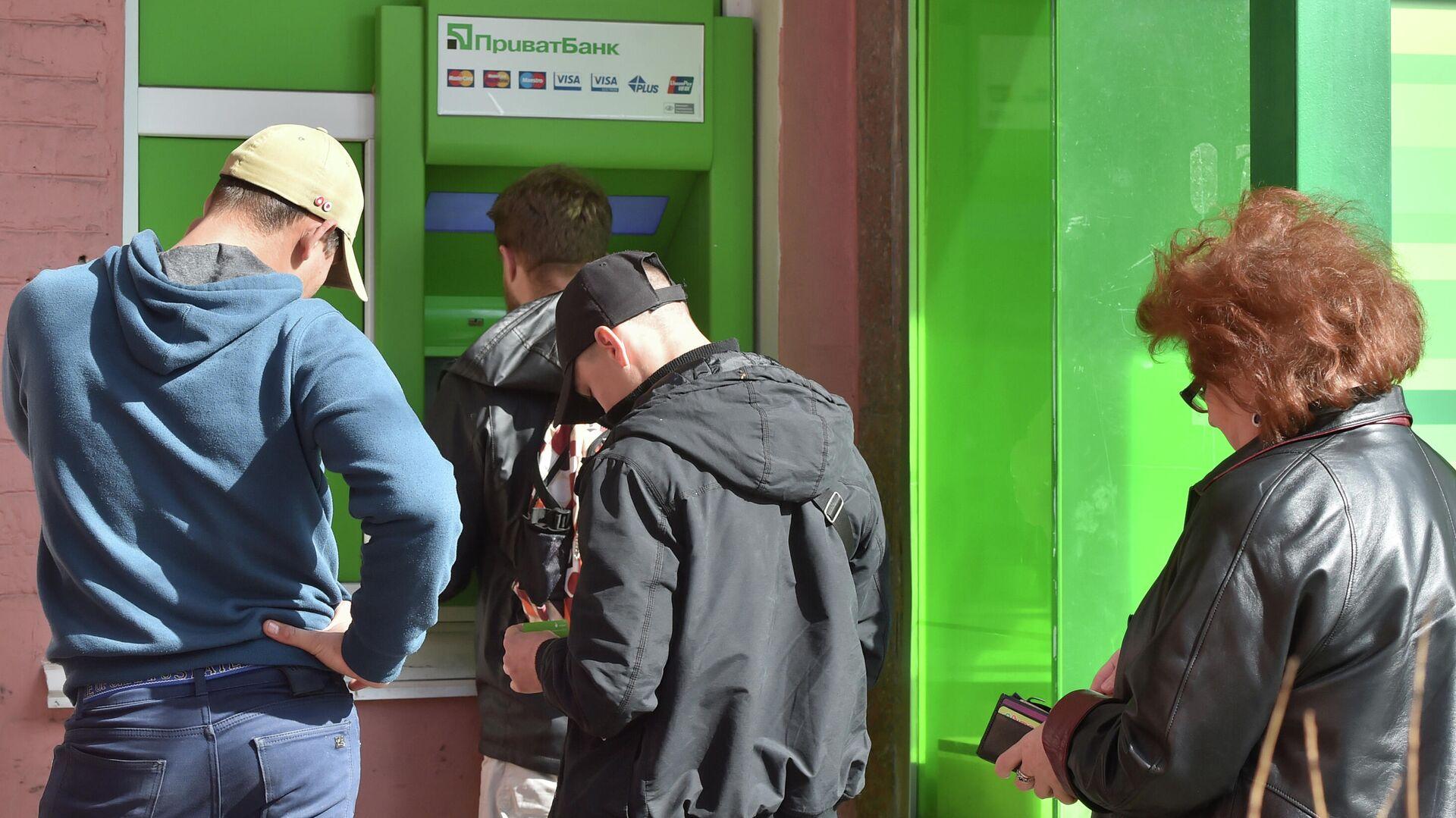 Люди в очереди к банкомату ПриватБанка в центре Киева - РИА Новости, 1920, 21.05.2020