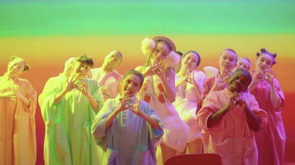 Скриншот клипа Sia Together