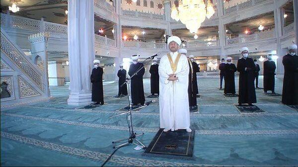 Намаз без прихожан прошел в честь Ураза-байрам в Соборной мечети в Москве
