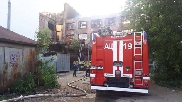 Пожар в здании центра культуры Орджоникидзевский в Екатеринбурге