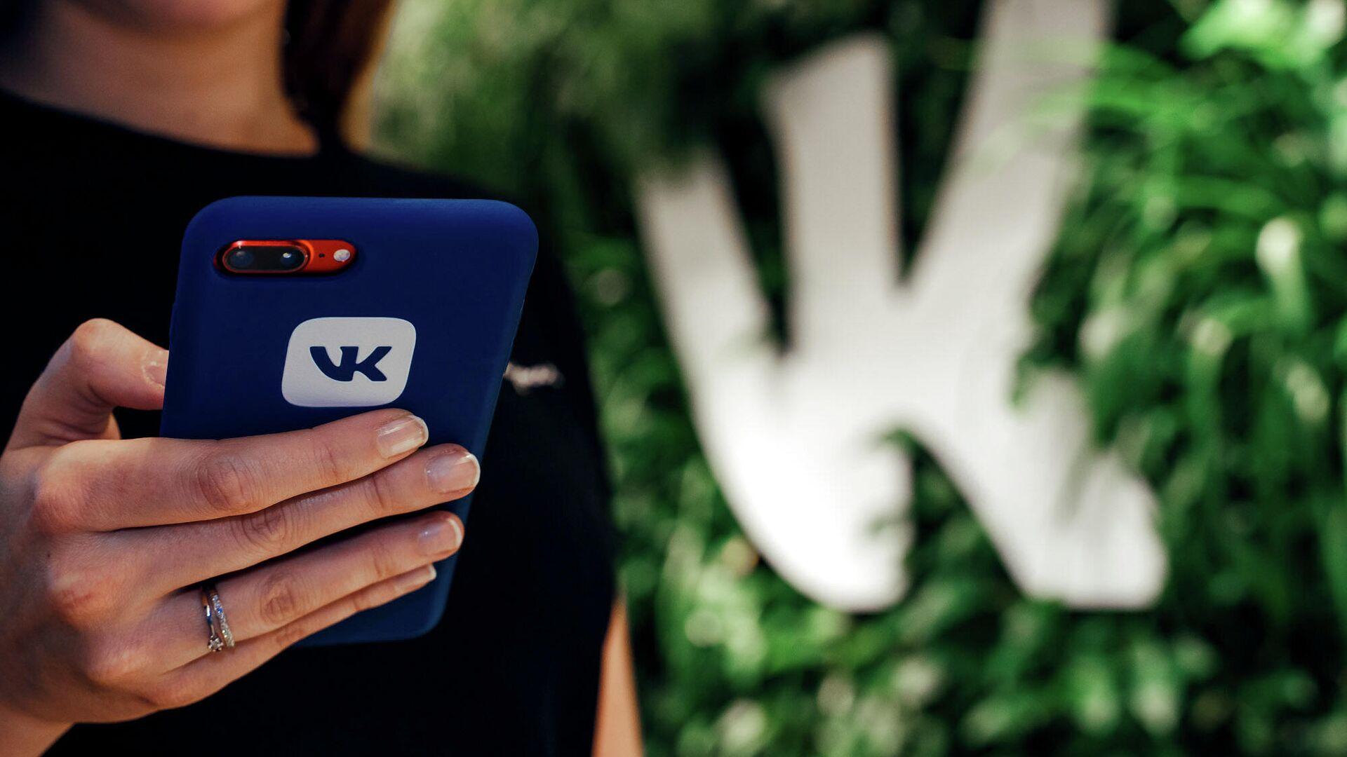 """""""ВКонтакте"""" запустит собственный почтовый сервис"""