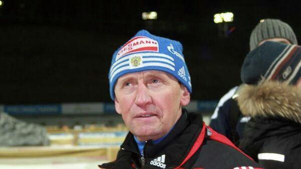 Бывший тренер мужской сборной России по биатлону Владимир Аликин