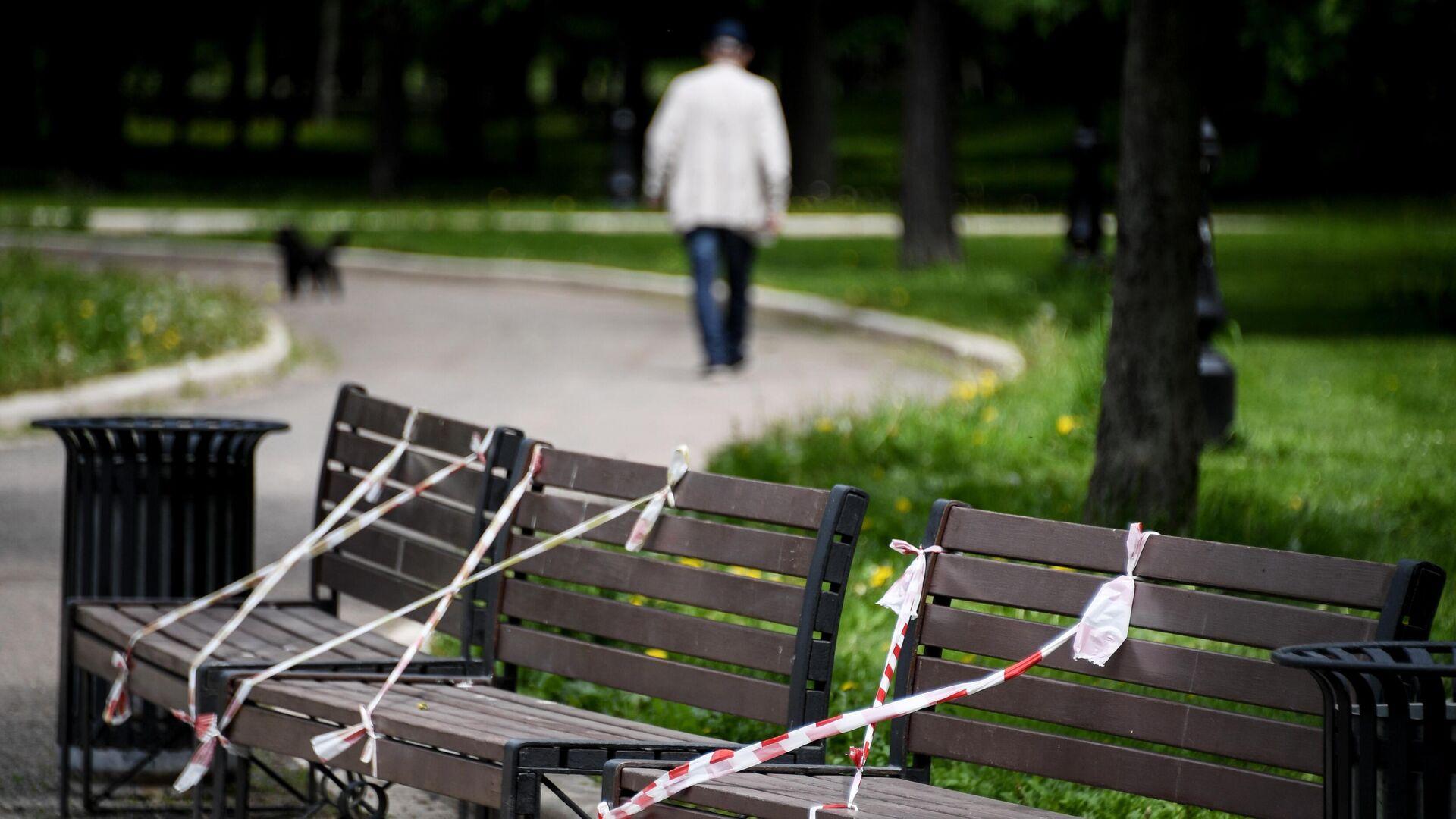 Ограничительные ленты на скамейках в парке - РИА Новости, 1920, 13.06.2021
