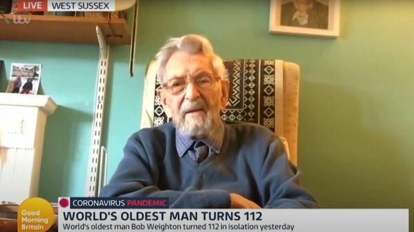 Скриншот телепрограммы Good Morning Britain
