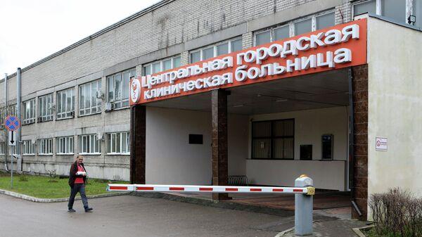 Здание центральной городской клинической больницы Калининграда