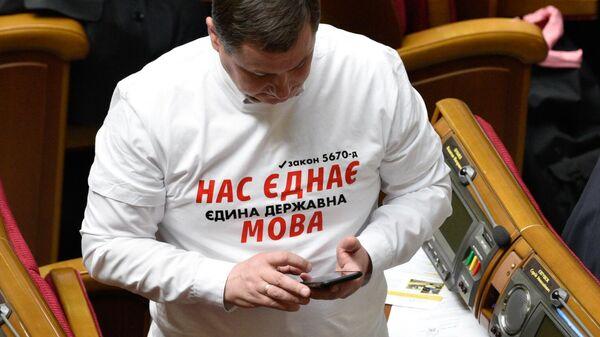 Депутат на заседании Верховной рады Украины