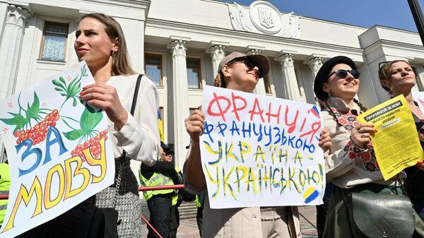 Митинг в поддержку закона, предписывающего использование украинского языка в Украине. 25 апреля 2019 года