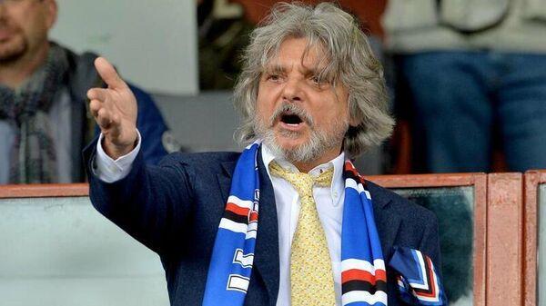Президент футбольного клуба Сампдория Массимо Ферреро
