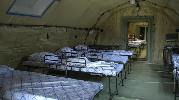Полевой госпиталь  в дагестанском Буйнакске