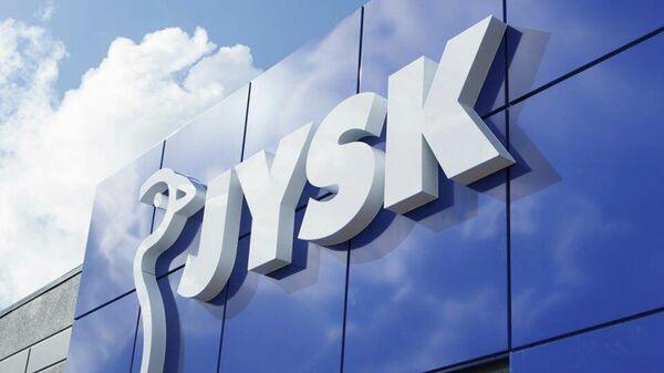 Мебельный магазин JYSK
