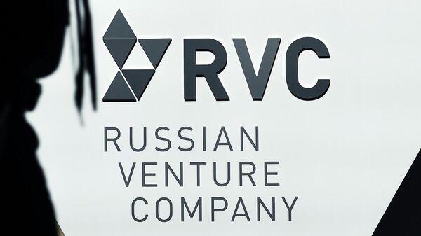 Стенд Российской венчурной компании